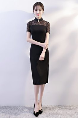 Black Mandarin Collar Illusion Neckline High Slit Cheongsam
