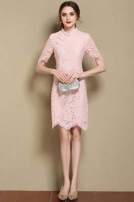 Pink Mandarin Collar Embroidery Lace Cheongsam