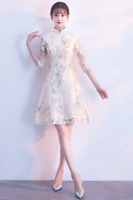 Champagne Mandarin Collar Illusion Elbow Sleeves Floral Embroidery A-line Cheongsam (Express)