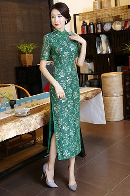 Green Mandarin Collar Floral High Slit Lace Cheongsam
