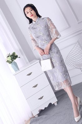 Assorted Colours Elbow Pearl Sleeves Embroidery Lace Sequins Cheongsam