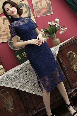 Dark Blue Mandarin Collar Illusion Floral Lace Cheongsam (Express)