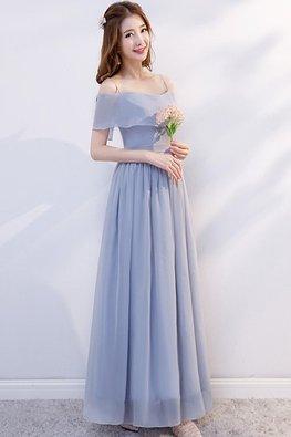 Grey Cold-Shoulder Overlay Strap Dress