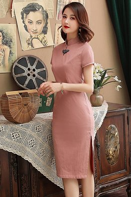 Pink / Dark Blue Mandarin Collar Side Slit Cheongsam