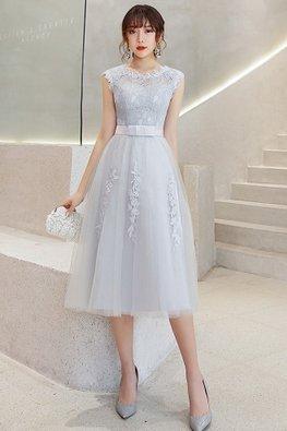 Light Grey Illusion Neckline A-Line Gown