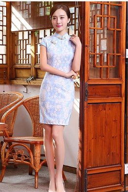 Blue Yellow Mandarin Collar Lace Cheongsam
