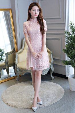 Pink / Red Mandarin Collar Mini Ao Dai Cheongsam