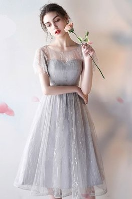 Dusty Pink / Grey Illusion Neck Butterfly Sleeves A-Line Gown