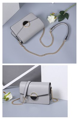 Assorted Colours Chain Button Sling Bag