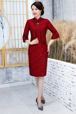 2-Pc Yellow / Red Keyhole Leopard Print Cheongsam
