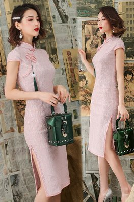 Pink Mandarin Collar Lace Trimmings Knee Length Cheongsam (Express)