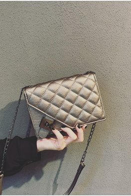 Assorted Colours Quilted Asymmetrical Buckle Bag