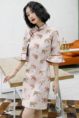 Blue / Coffee Elephant Print Cheongsam