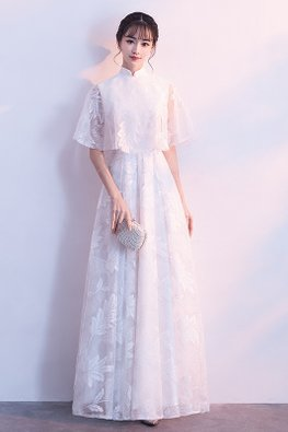 White / Black Mandarin Collar Overlay Leaf Lace Gown