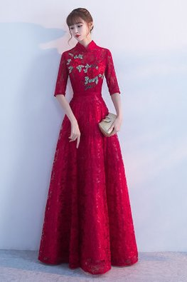Wine Red Mandarin Collar Elbow Sleeves Lace Gown