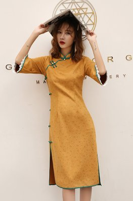 Yellow Mandarin Collar Lace Sleeves Trimmings Cheongsam