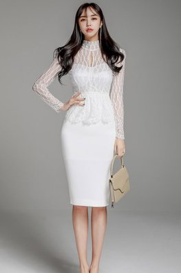 White Illusion High Neck Peekaboo Peplum Dress