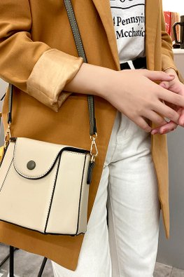 Cream Multiple-Sided Buckle Bag