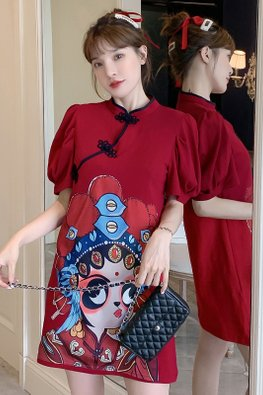 Red Mandarin Collar Chinese Bride Print Loose-Fit Mini Cheongsam